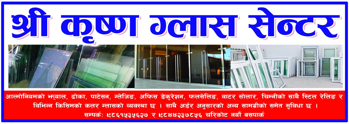 krishna home page