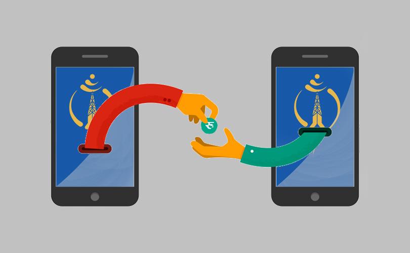 आगामी पुसभित्र मोबाइलको ब्यालेन्स प्रयोग गरी सामान खरिदको भुक्तानी गर्न सकिने